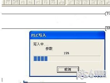 三菱PLC仿真软件(GX Simulator 6)