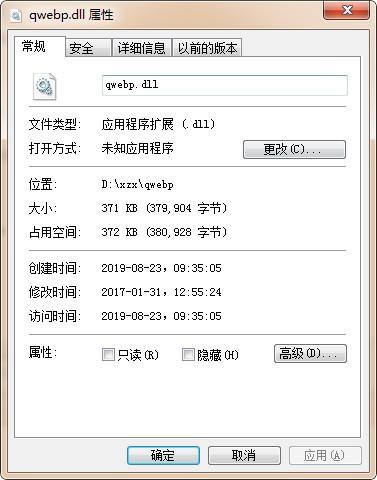 qwebp.dll