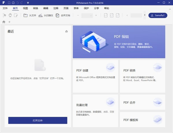 PDFelement Pro(专业pdf编辑软件)