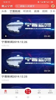 冀云宁晋(图2)