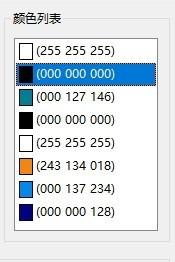取色软件(Pipette)