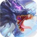 英雄盟约异兽争霸iOS