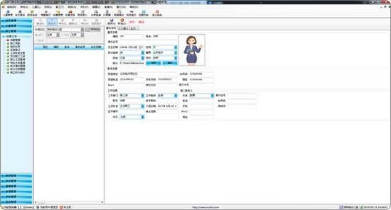 山海互联幼儿园管理软件