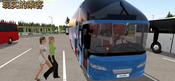 模�M公交��{�
