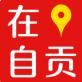 在自贡iOS官网_在自贡iOS官网下载