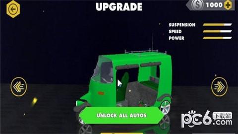 印度人力车驾驶