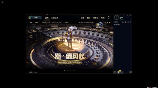 START-腾讯云游戏截图