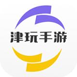 津玩手游v2.1 正版