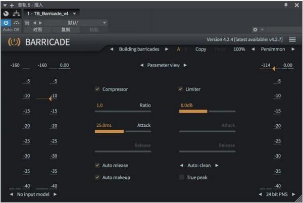 ToneBoosters Plugins Bundle(音频效果器插件)