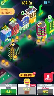 灯光之城(图2)