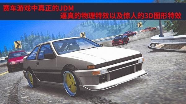 JDM赛车电脑版
