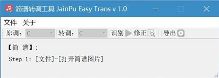 JianPu,Easy,Trans