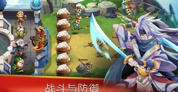 城堡防御者英雄射手(图1)