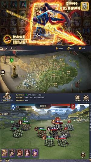 斩千军飞升版(图4)
