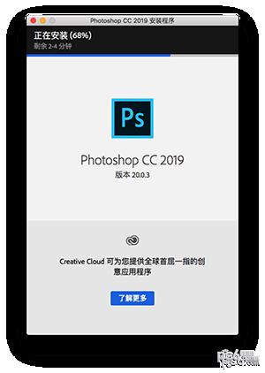 Adobe Photoshop CC 2019 for Mac