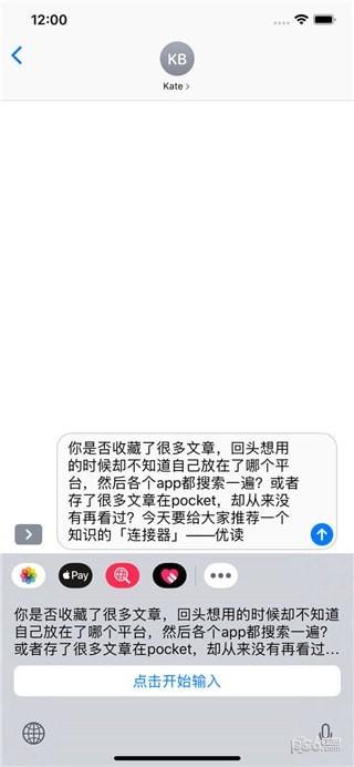 不折叠输入法app下载