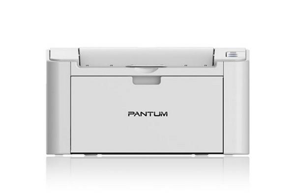 奔图Pantum P2511打印机驱动