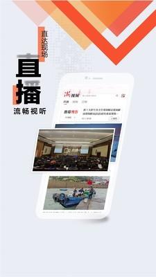 浙江新闻(图4)