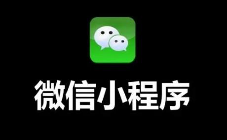 微信腾讯惠聚