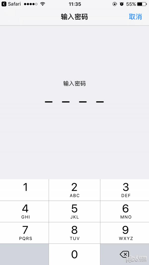 叉叉游戏助手iPad下载