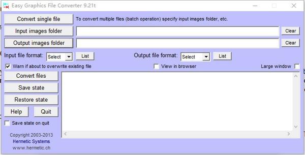 Easy Graphics File Converter(图片格式转换工具)
