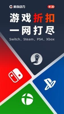 游戏值得买(图1)