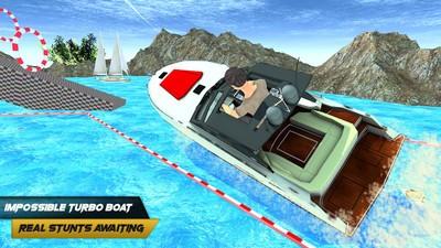 激流快艇模拟器