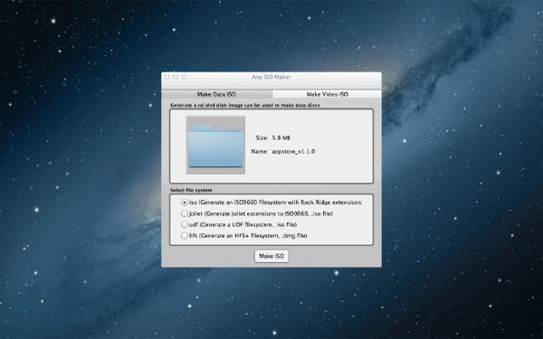Any ISO Maker Mac版