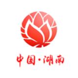 湖南省政府门户网站安卓版