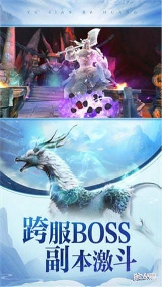 梦幻少年电脑版