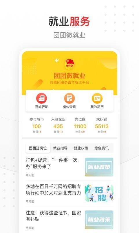中国青年报(图5)